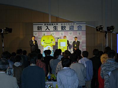 新潟産業大学・新潟工科大学新入生歓迎会だこて説明