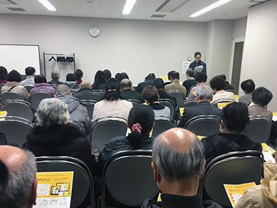 柏崎文化協会説明会