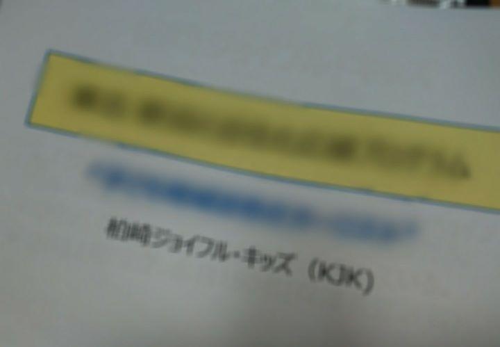 9f977ecfe89cc4033bc5