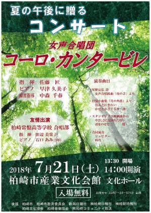 3007_gyoji_03kannta-bire