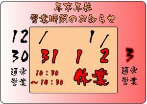 8fdf2b386f4e53d8ff88