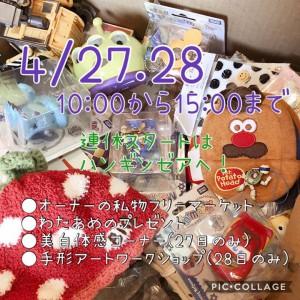 ac651c35f385369807af