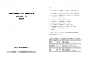 0ca8e18470012ef5e33c