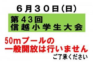 34b6f7e8ae3cef45e950
