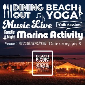 BEACH PICNIC 2019